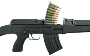 CA Legal vz.58 loads quickly from stripper clips, removing the need to fumble with bullet buttons to reload.